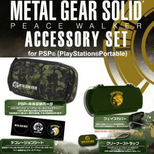 【新品】PSP周辺機器メタルギア ソリッド ピース...