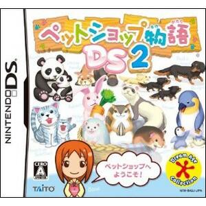 【新品】DSソフト ペットショップ物語DS 2