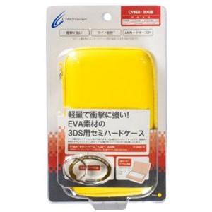 【新品】CYBER・セミハードケース (3DS用) (イエ...