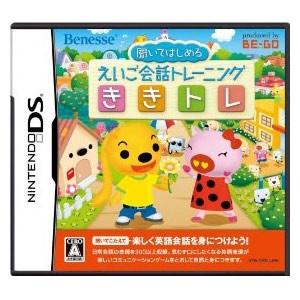 【新品】DSソフト 聞いてはじめるえいご会話トレ...