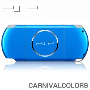 【新品】PSP本体PSP-3000VB バイブラント・ブルー...