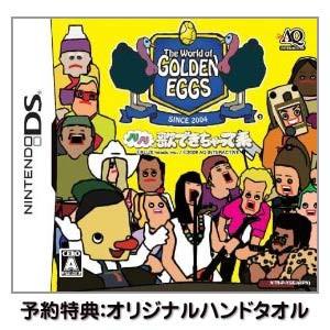 【新品】DSソフト ザ ワールド オブ ゴールデンエ...