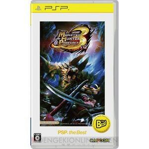 【新品】PSPソフト モンスターハンターポータブル...