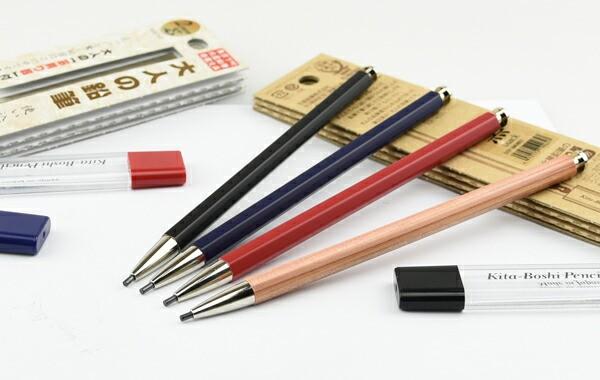 大人の鉛筆 芯削りセット北星鉛筆 2mm KITA-BOSHI...