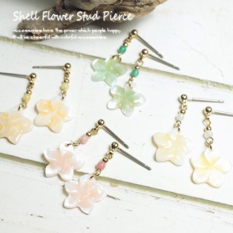 ★☆★桜のようなお花の形をした大人ミルキーカラ...