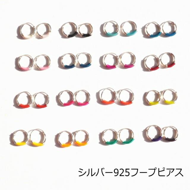 【シルバーピアス】ワンポイントカラースクエアリ...