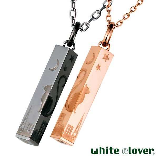 white clover ホワイトクローバー 猫 月モチーフ ...