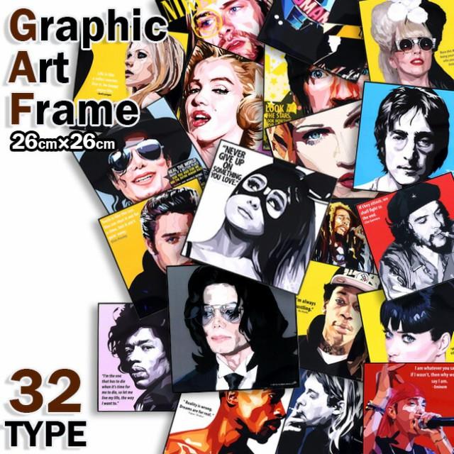 グラフィックアートフレーム 全19種 ポップ 壁掛...