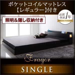 ベッド シングル マットレス付き シングルベッド ...