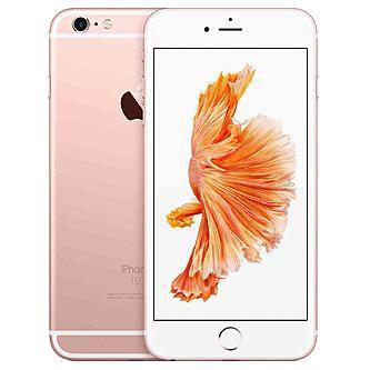中古 スマートフォン Apple iPhone6s 64GB au(エ...