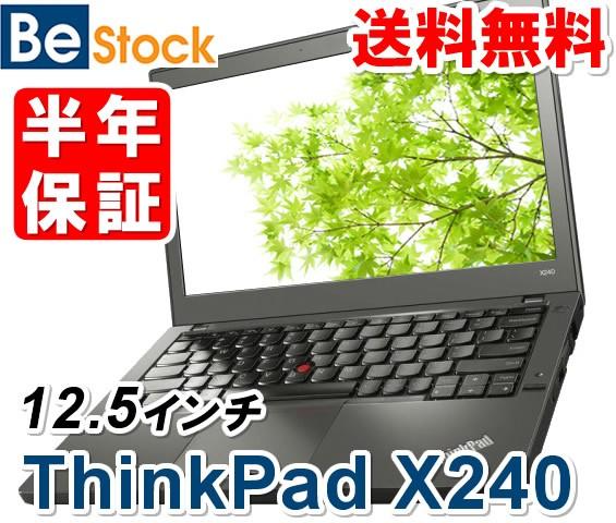 中古 ノートパソコン Lenovo ThinkPad X240 20AMS...