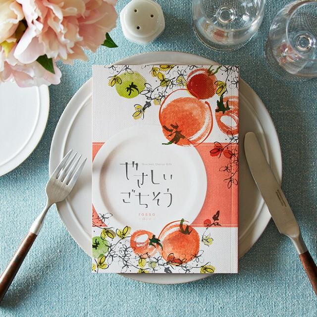 カタログギフト やさしいごちそう Asante(アサンテ)2000円コース 出産内祝い 内祝い 引き出物 結婚お祝[お中元 のしOK]