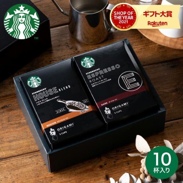 【内祝いに最適】スターバックスオリガミ ドリップコーヒーギフト(SB-15E)【スターバックスコーヒー スタバ】【B5】[お中元 のしOK]