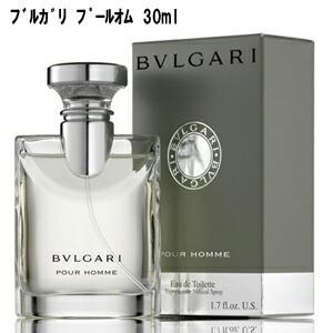ブルガリプールオム 30ml 【ブルガリ(BVLGARI)香...