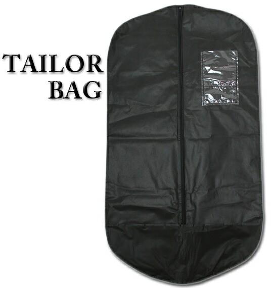 大きいサイズ テーラーバッグ/スーツカバー ブラ...