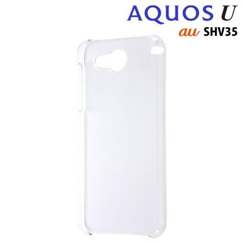 ☆ au AQUOS U (SHV35)専用 ハードケース 3Hコー...