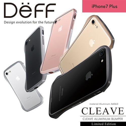 【送料無料】☆ Deff iPhone7 Plus (5.5インチ) ...