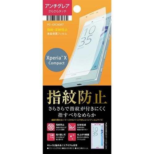 □ docomo Xperia X Compact (SO-02J) 専用 液晶...