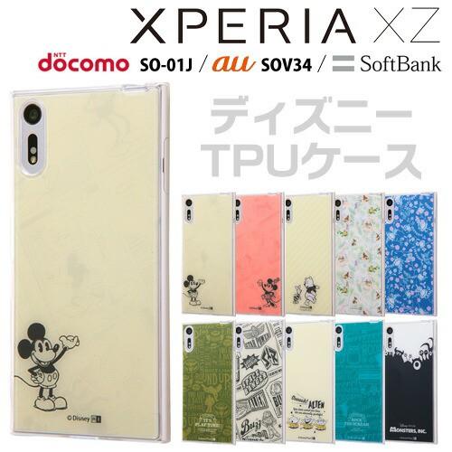 ☆ ディズニー Xperia XZ 専用 TPUケース 背面パ...
