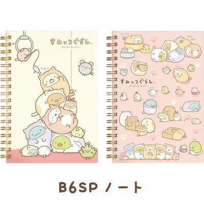(11) すみっコぐらし ぽかぽかねこびより B6SPノ...