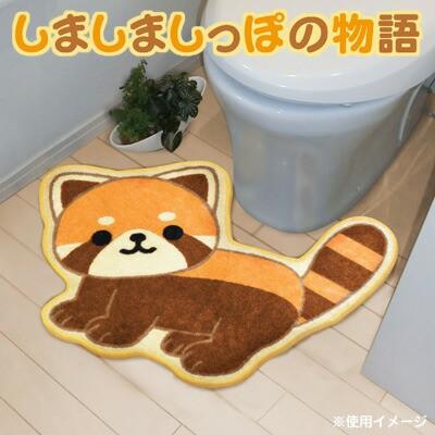しましましっぽの物語 レッサーパンダのトイレマ...
