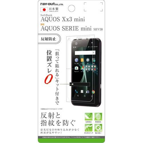 ☆ AQUOS Xx3 mini/SERIE mini 専用 液晶保護フィ...