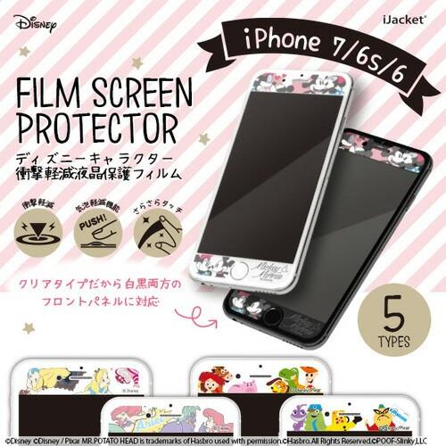 □ ディズニー iPhone7 iPhone6s iPhone6 (4.7イ...