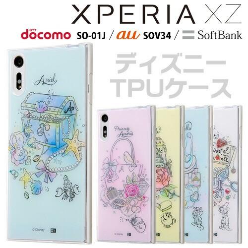 ☆ ディズニー Xperia XZ 専用 スマホTPUケース ...