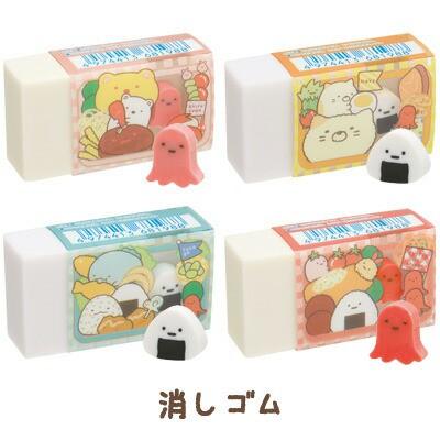 (2) すみっコぐらし すみっコ弁当テーマ 消しゴム...