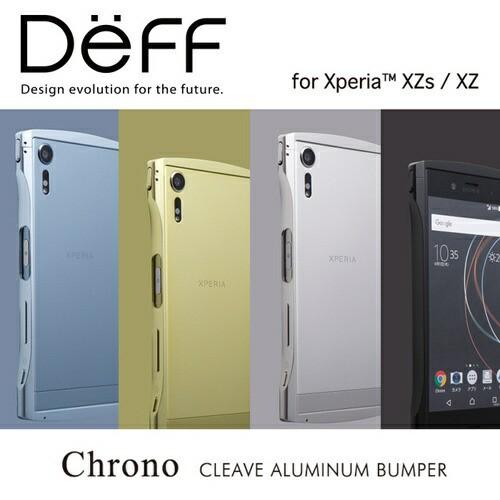 [送料無料]☆ Deff Xperia XZs /Xperia XZ 専用 ...