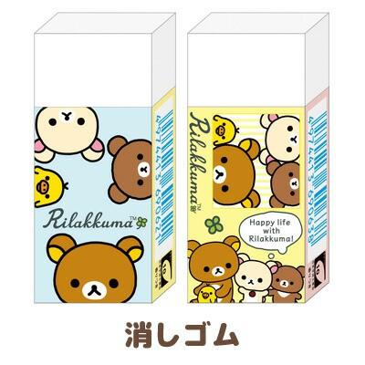 (8) リラックマ Happy life with Rilakkuma テー...