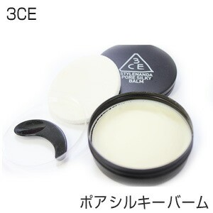 【韓国コスメ】『3CE・STYLENANDA』ポアシルキー...