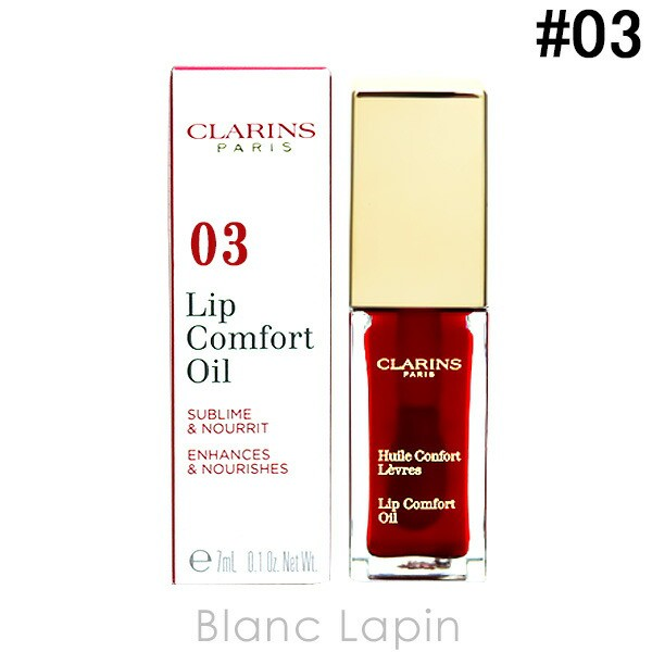 クラランス CLARINS コンフォートリップオイル #0...