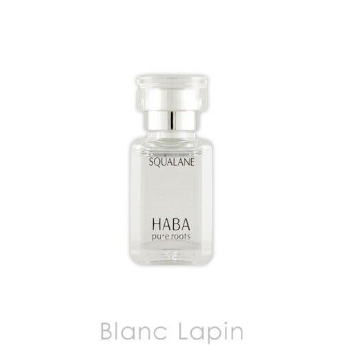 ハーバー HABA スクワラン 15ml [101009]