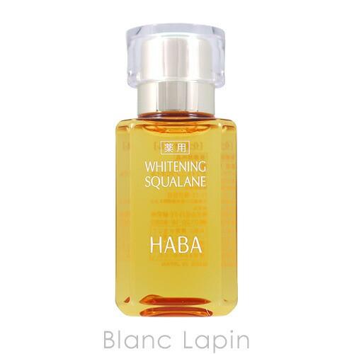 ハーバー HABA ホワイトニングスクワラン 30ml [1...