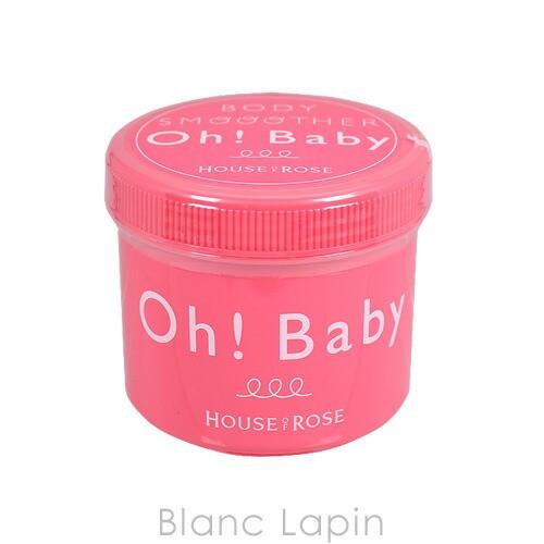 ハウスオブローゼ HOUSE OF ROSE / Oh! Baby ボデ...