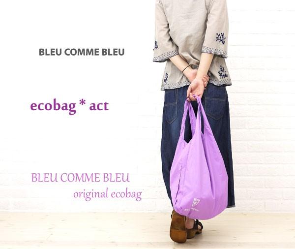BLEU COMME BLEU(ブルーコムブルー) オリジナルエ...