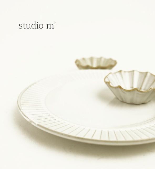 studio m'(スタジオエム)陶器 プレート お皿 グリ...