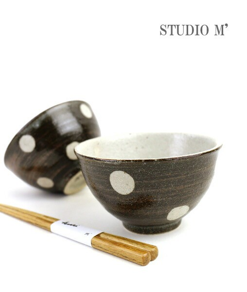 studio m'(スタジオエム)陶器 お茶碗 水玉 Lサイ...