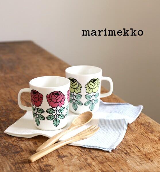 マリメッコ マグカップ VIHKIRUUSU MUG 2.5DL mar...