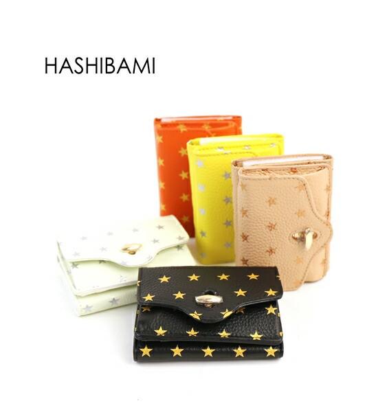 ハシバミ ミニウォレット 財布 Hashibami HA-1706...