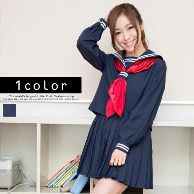 【コスプレ 制服 セーラー服】コスプレ セーラー...