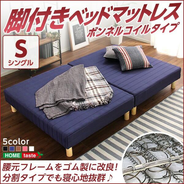 【送料無料】 脚付きマットレスベッド -Parnet-パ...