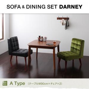 ソファ&ダイニングセット【DARNEY】ダーニー/3点...