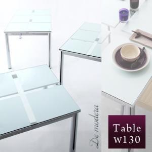 ガラスデザインダイニング【De modera】ディ・モ...