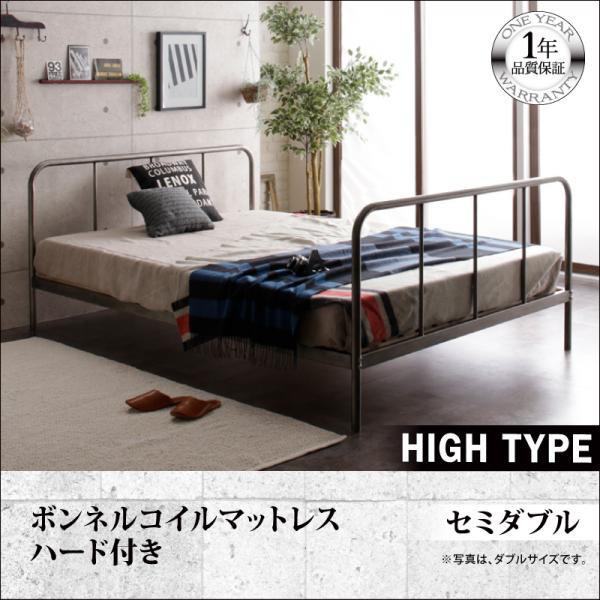 デザインスチールすのこベッド Dualto デュアルト...