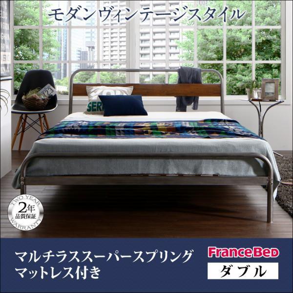 デザインスチールすのこベッド Diperess ディペレ...