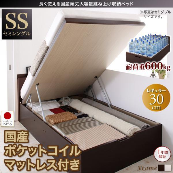 長く使える国産頑丈大容量跳ね上げ収納ベッド BER...