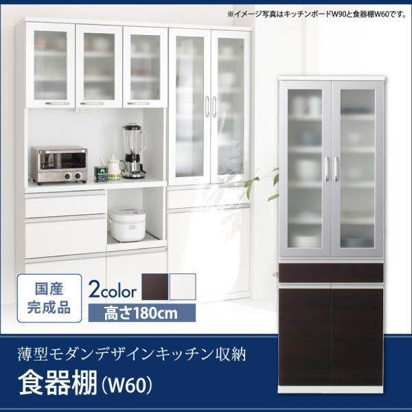奥行41cmの薄型モダンデザインキッチン収納 Sfida...
