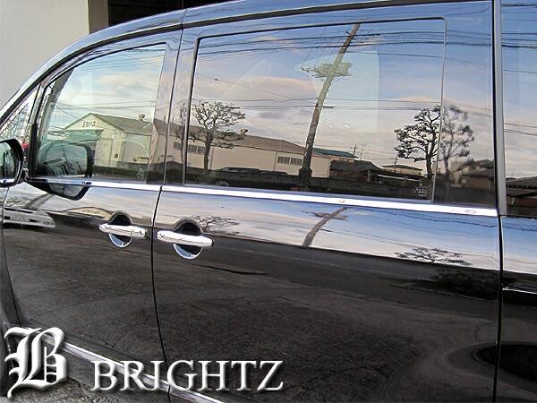 BRIGHTZ 【デリカ D:5 D5 CV4W CV5W 超鏡面クロ...